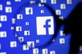 Как да разберете какво точно знае Facebook за вас