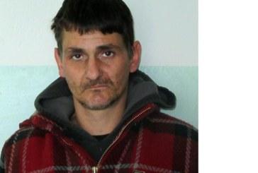 Полицията излезе със съобщение за избягалия затворник