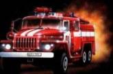 Форд изгоря в Кюстендил