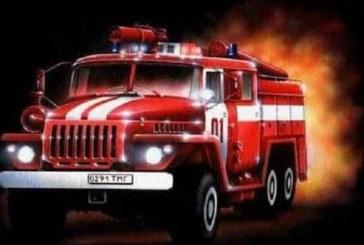 7 пожара гасиха в Кюстендилско