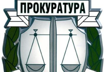 Окръжна прокуратура разследва грабежа на 40 000 лв. от благоевградчанка