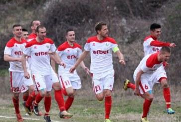 Петричани вдигат капитана си на крака след 6 мача отсъствие