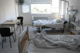 Обраха пациент в болница в Благоевград