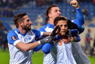 Орлето Хр. Златински с петголова крачка към финала за купата в Румъния