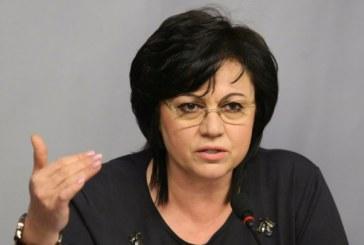 1000 активисти на АВБ начело с Д. Атанасов се върнаха в редиците на БСП
