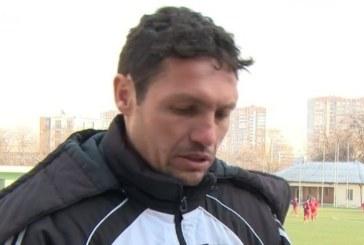 Избраниците на благоевградския треньор Д. Митов вгорчиха рождения му ден