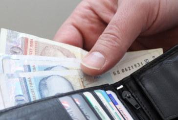 От 4 април започва изплащането на пенсиите и добавките от 40 лв.