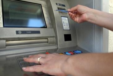 Бандити задигнаха 100 бона при поредния обир на банкомат