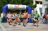 """Втори лекоатлетически маратон """"Благоевград"""" ще се проведе в областния център"""