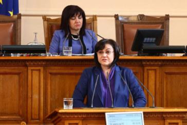 БСП с важно предложение, засягащо депутатите