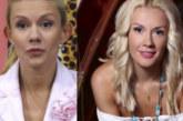 Мария Игнатова крие няколко пластични операции
