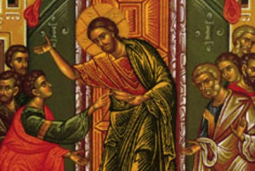 В първата неделя след Великден имен ден празнуват…