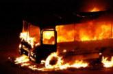 Пореден ужас на пътя! Автобус с 46 пътници изгоря като факла край Кюстендил