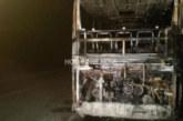 Нови подробности и първи снимки от огнената драма с автобус на пътя за Гюешево