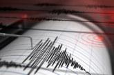 Земята се разтресе! 4,7 по Рихтер удари Румъния