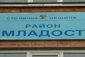 """Ето кой ще изпълнява временно длъжността кмет на """"Младост"""""""