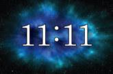Как се тълкуват еднаквите цифри на електронния часовник