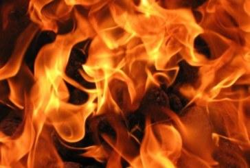 ОГНЕН АД В БАНСКО! Жилище лумна в пламъци