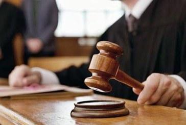 9 месеца затвор за незаконно придобиване и държане на марихуана по споразумение с Окръжна прокуратура – Благоевград