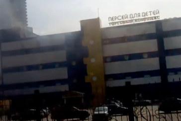 Нов пожар в руски мол, има загинал