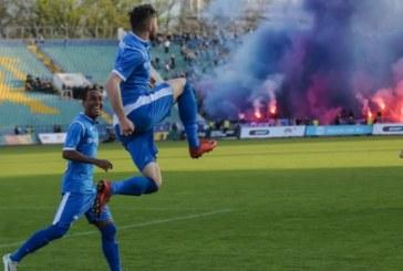 """Левски"""" взе първото Вечно дерби от полуфиналите за Купата на България"""