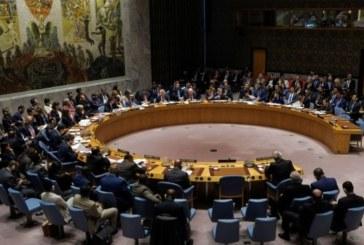 ООН отхвърли резолюция на Русия, осъждаща ударите в Сирия