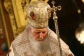 """СЪОБЩЕНИЕ ОТ БОЛНИЦА """"ТОКУДА""""! Патриарх Неофит е в реанимация"""