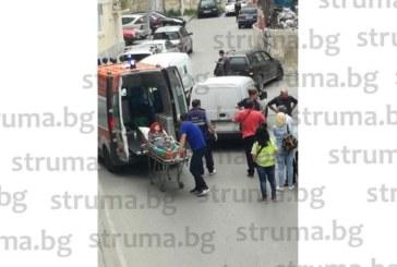 Кошмарен инцидент в Благоевград! Линейки изхвърчаха към центъра, карат жена в болницата
