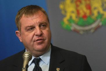 Каракачанов: Няма непосредствена заплаха за България