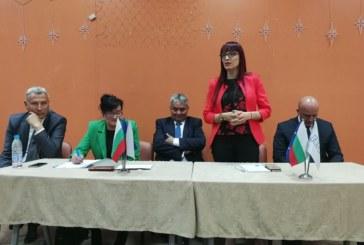 Общинската структура на ГЕРБ в Разлог проведе отчетно-изборно събрание