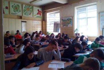 Седмокласници от Благоевград ходят на училище и през ваканцията
