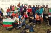 200 планинари от Кюстендил и Трън тестваха нов маршрут до Големи връх, ядоха уникален боб и играха хора