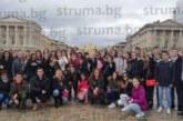 36 ученици от Езиковата в Благоевград усъвършенстваха френския си в Париж