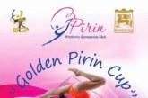 """Благоевград е домакин на Първи международен турнир по художествена гимнастика """"Golden Pirin Cup"""""""