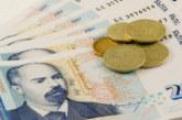 Вдигат минималната заплата на 560 лв. от догодина, до 2021 г. скача с…