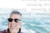 """Лидерът на КТ """"Подкрепа"""" Д. Марчев разконспирира рускиня, правеща се на турска ханъма в Истанбул"""