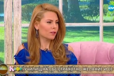 """Всеки месец точат кръв от Деси Банова! Годеницата на Плевнелиев ударно младее с """"вампирски"""" лифтинг"""