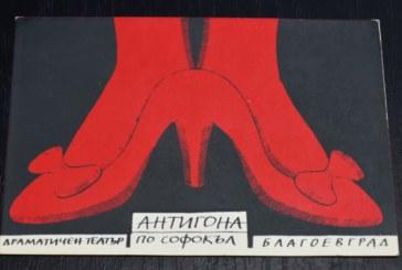 Благоевград се превръща в театрална столица