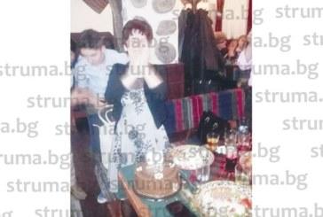 Домакинката в ДГ №2 в Благоевград празнува 50-годишен юбилей
