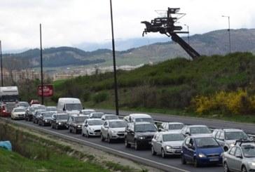 Тапа на Е-79 край Благоевград