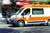 Инцидент в Благоевград! 11-г. велосипедист в спешното след сблъсък с лек автомобил