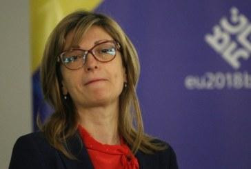 ИЗВЪНРЕДНО! Позицията на България за ракетната атака срещу Сирия