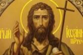 Светла събота е! Почитаме Йоан Кръстител, имен ден празнуват…