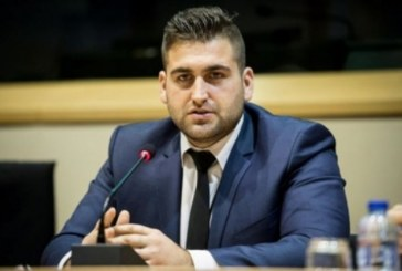 Представят в Благоевград първата българска програма на Европейския съюз A.L.E.C.O