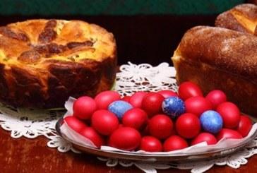 Какво хапват на Великден по света