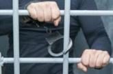 Каралеята и шофьорът, обвинен в изнасилване на 15-г. приятелка на дъщеря си, остават в ареста