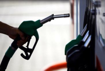 Важна новина за цената на горивото