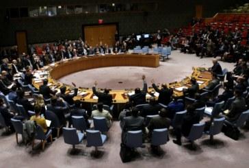 Съветът за сигурност на ООН се събира заради Сирия