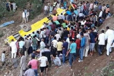 Страшен инцидент в Индия! Автобус полетя в пропаст, загинаха много деца