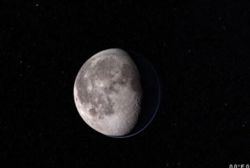 """Руският модул """"Луна-25"""" се изстрелва към Луната"""